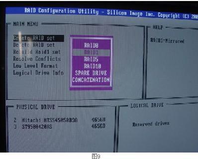 乐扩磁盘阵列卡安装方法与步骤