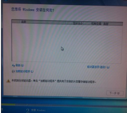 Marvell9170磁盘阵列卡Win8/7/2008/Vista 系统安装方法与步骤