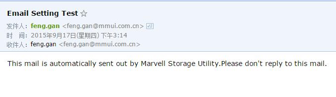 乐扩专家支招:Marvell MSU管理软件安装教程